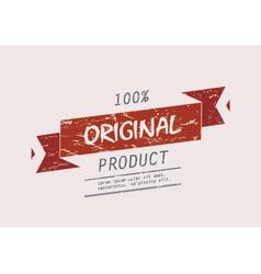 original product vector image
