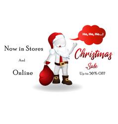 christmas santa claus -3d small people vector image