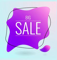 big sale liquid banner vector image