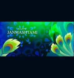 Janmashtami for god krishna festival day vector