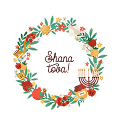 Shana tova phrase inside round frame or wreath vector