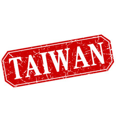 taiwan red square grunge retro style sign vector image vector image