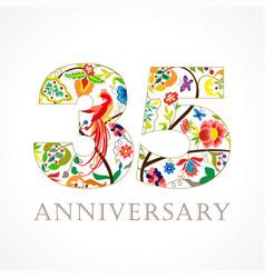35 anniversary folk logo vector