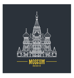moscow religion symbol vector image