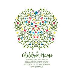 Christening invite - invitation template with vector