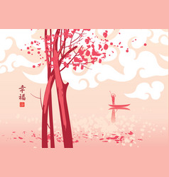 landscape with tree boat and chinese hieroglyph vector image