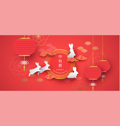 Mid autumn festival red papercut bunny background vector
