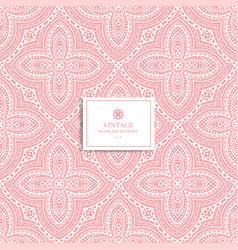 pink vintage ornamental seamless pattern vector image