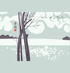 banner with tree on lake and chinese character vector image