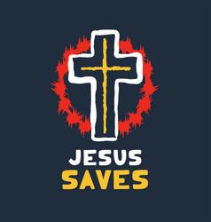 Jesus saves religious lettering brush art design vector