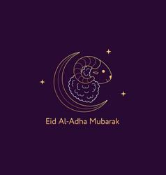 Muslim holiday eid al adha mubarak feast the vector