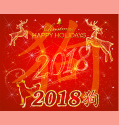 christmas greeting card on red background vector image