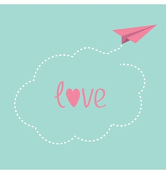 Origami paper plane Dash cloud in the sky Love car vector image vector image