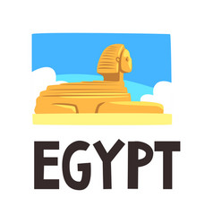 Sphinx of giza blue sky and white clouds on vector