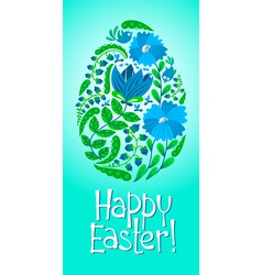 Easter Card vector image vector image