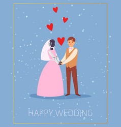 robots marriage wedding with couple newly weds vector image