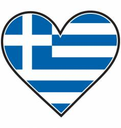 greek heart flag vector image