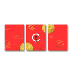 Red mid autumn card set with gold glitter art vector