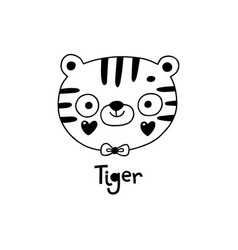 Avatar cute face tiger cub portrait vector