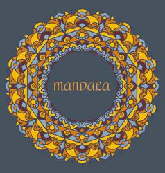 beautiful color mandala on a dark blue vector image vector image