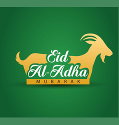 eid al adha calligraphy text with goat for eid vector image