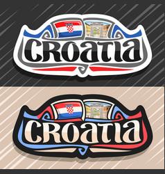 Logo for croatia vector