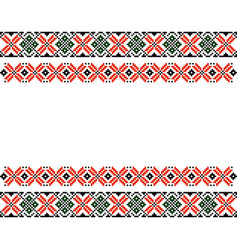 Moldovan romanian ethnic ornament pattern vector