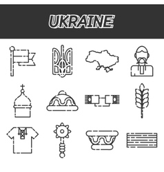 Ukraine icons set vector image