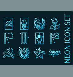 Set communism blue glowing neon icons vector