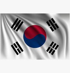 Waving south korea vector