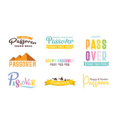 happy passover greeting in hebrew collection vector image