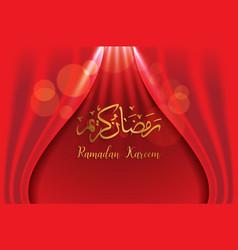 Ramadan backgrounds arabic islamic calligraphy vector