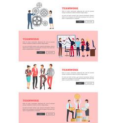 teamwork web page design on vector image