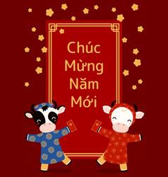 2021 vietnamese new year tet cute buffaloboy girl vector