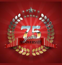 Celebration golden frame for 75th anniversary vector