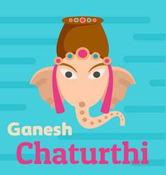 Ganesh chaturthi background flat style vector