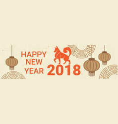 happy new year 2018 horizontal bannner with vector image