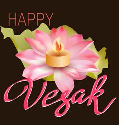 Happy vesak day vector