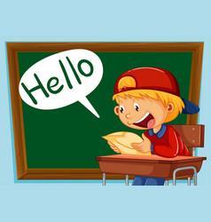 Kid yelling hello in front blackboard vector