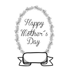 Mother day symbol with branches plants vector