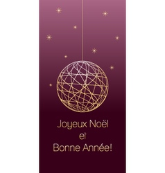 french christmas and new year background vector image vector image
