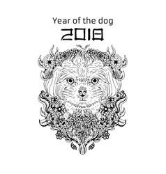2018 zodiac dog new year design christmas vector image vector image