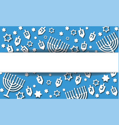 blue hanukkah background vector image