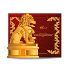 Chinese culture lion emblem vector