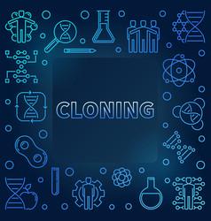 Cloning blue outline square frame or vector