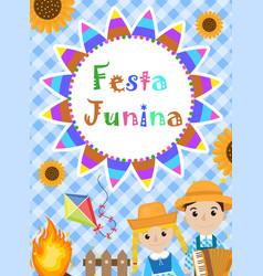 Festa junina greeting card invitation poster vector