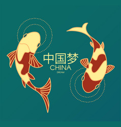 koi fishes china design traditional chinese vector image