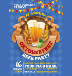 Oktoberfest beer party template vector