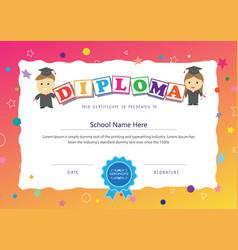 Preschool kids certificate design elementary vector
