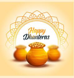 Lovely happy dhanteras decorative festival card vector